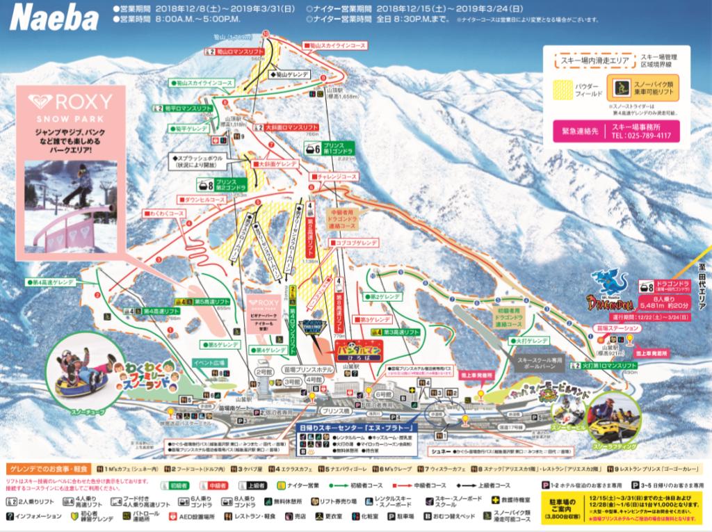 Mt.Naebaのゲレンデマップ