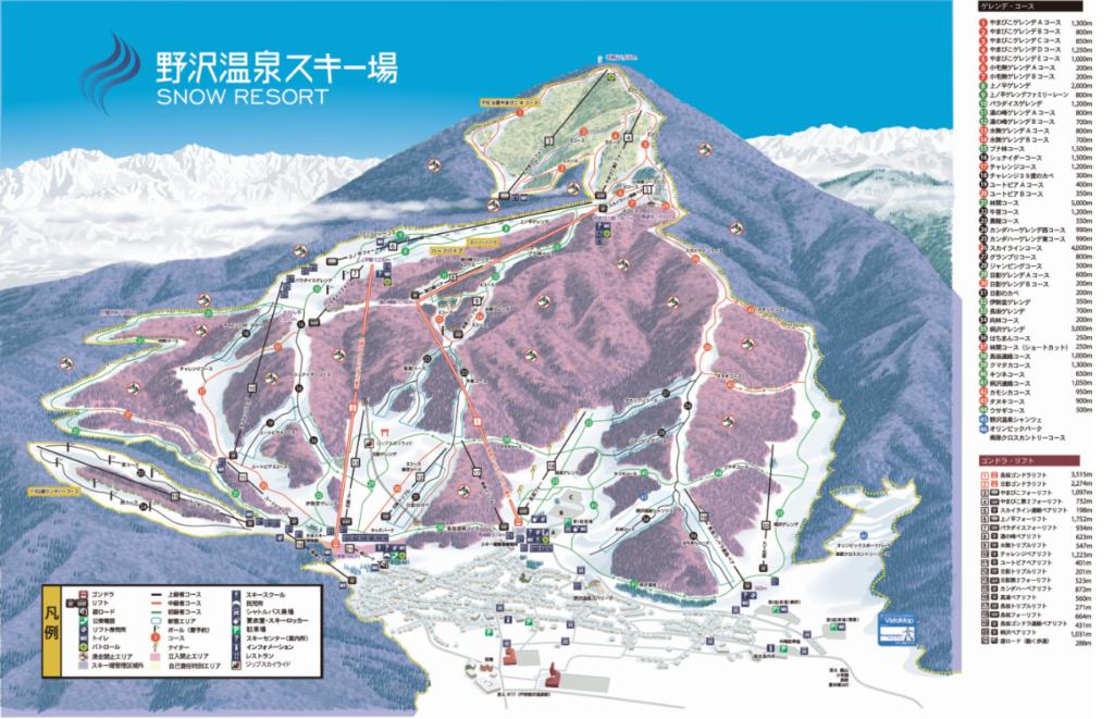 野沢温泉スキー場のゲレンデマップ
