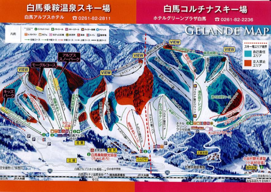 白馬乗鞍温泉スキー場のゲレンデマップ