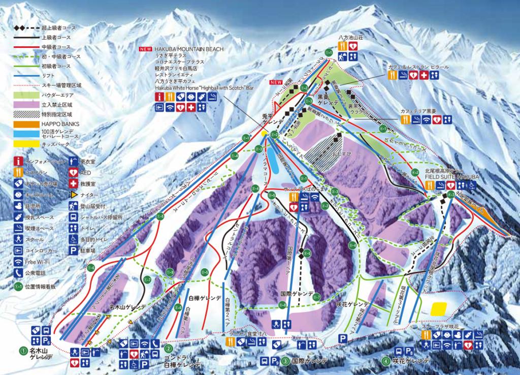 八方尾根スキー場のゲレンデマップ