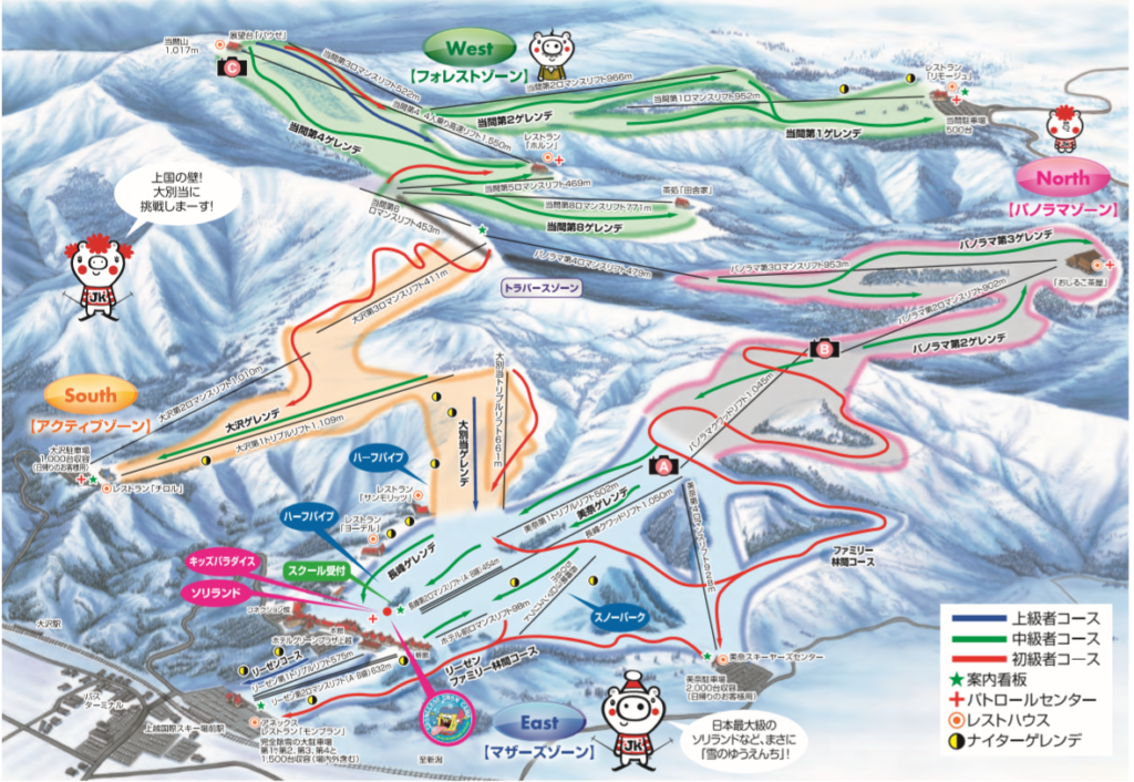 上越国際スキー場のゲレンデマップ