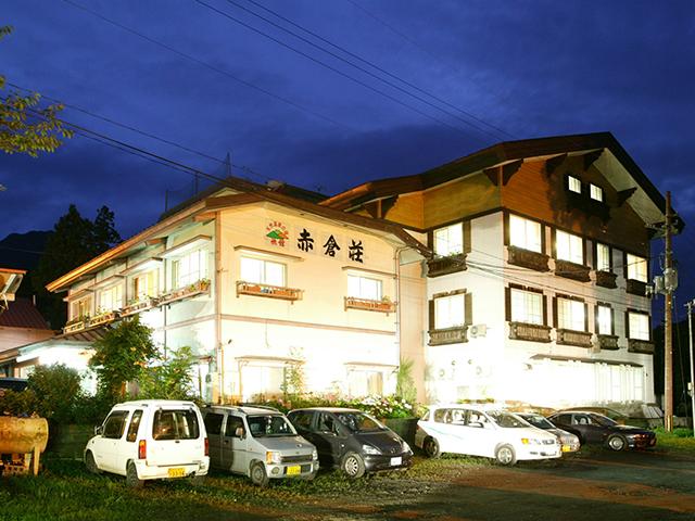 旅館赤倉荘のイメージ1