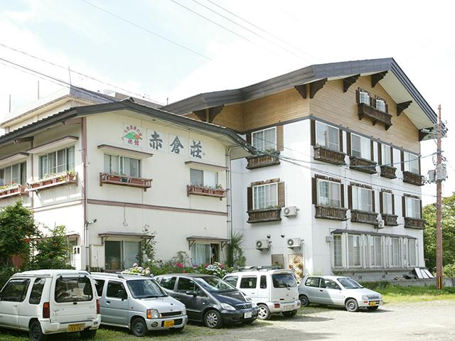 旅館赤倉荘のイメージ2