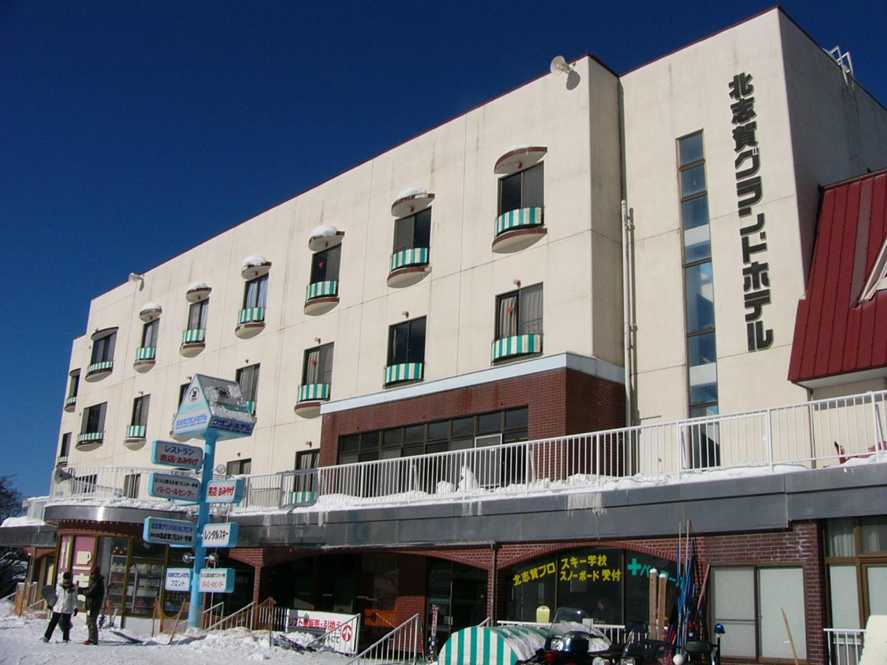 北志賀グランドホテル本館のイメージ1