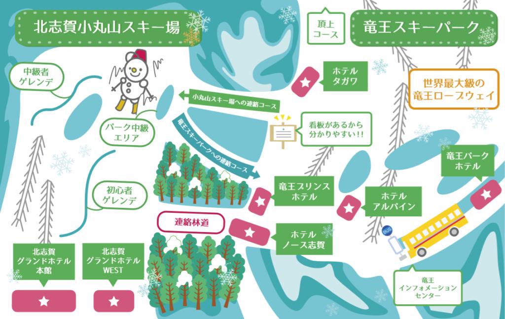 北志賀小丸山スキー場のゲレンデマップ
