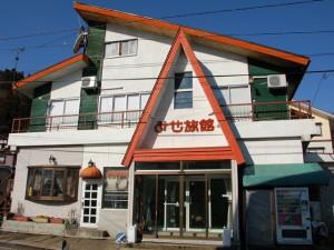 みせ旅館のイメージ1