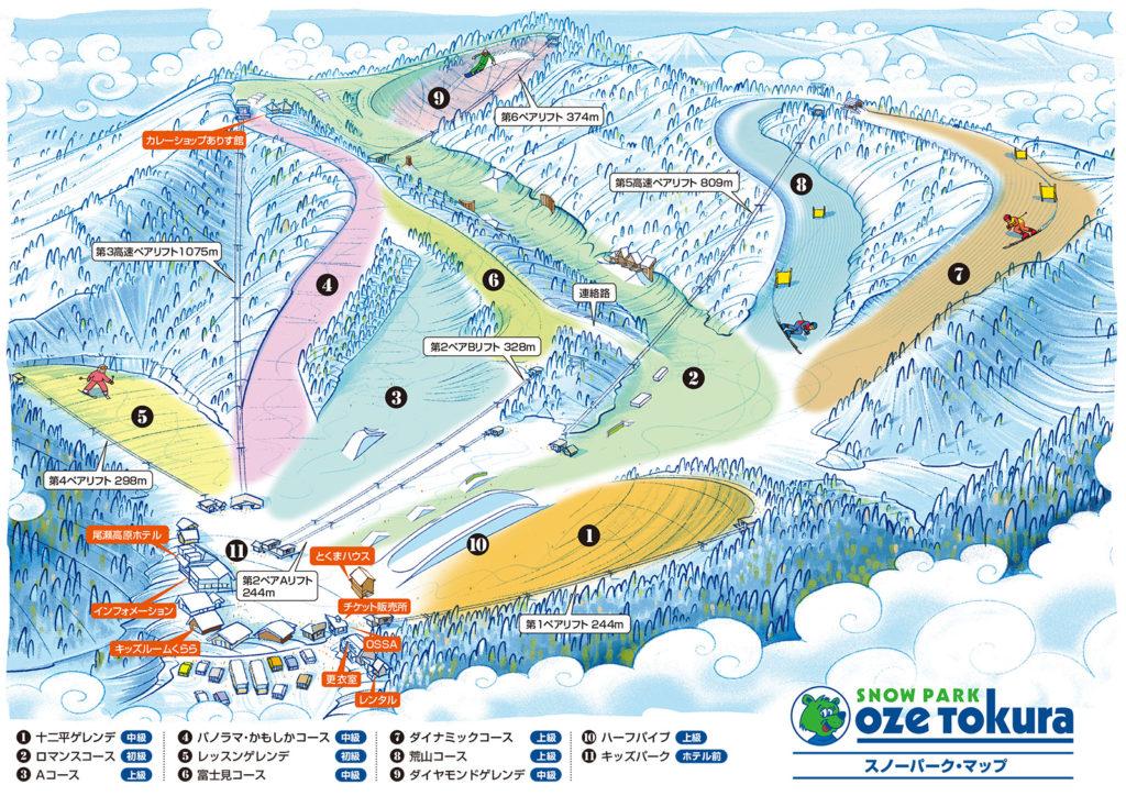 スノーパーク尾瀬戸倉スキー場のゲレンデマップ