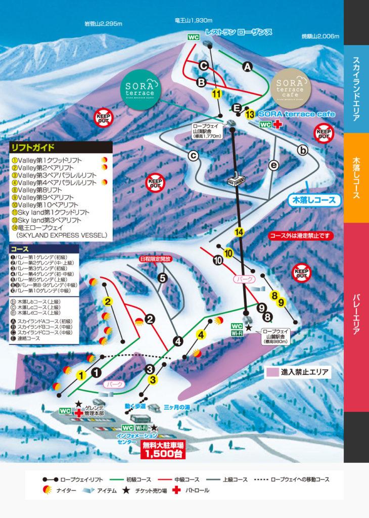 北志賀竜王スキーパーク ゲレンデマップ