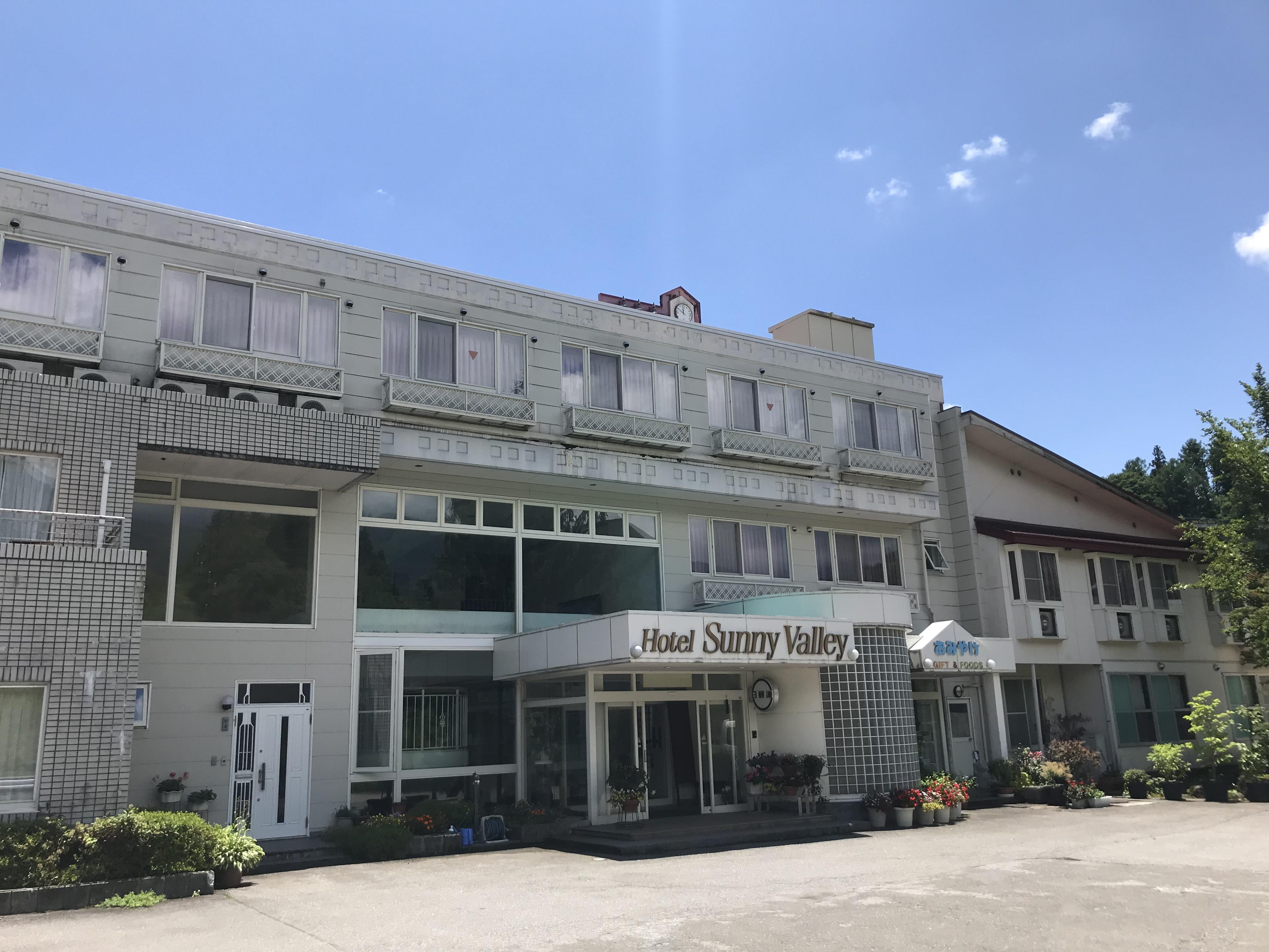 ホテルサニーバレーのイメージ1