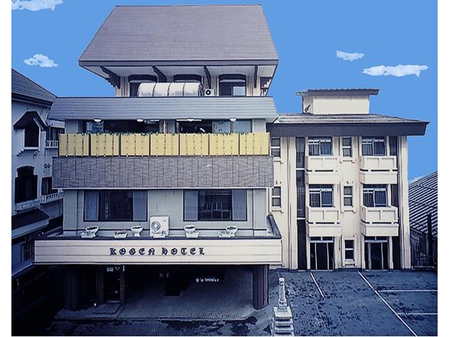 高原ホテル対山のイメージ1