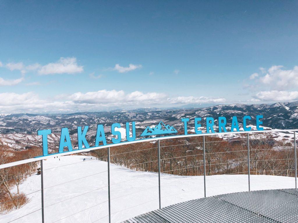 高鷲スノーパーク&ダイナランドスキー場のイメージ6