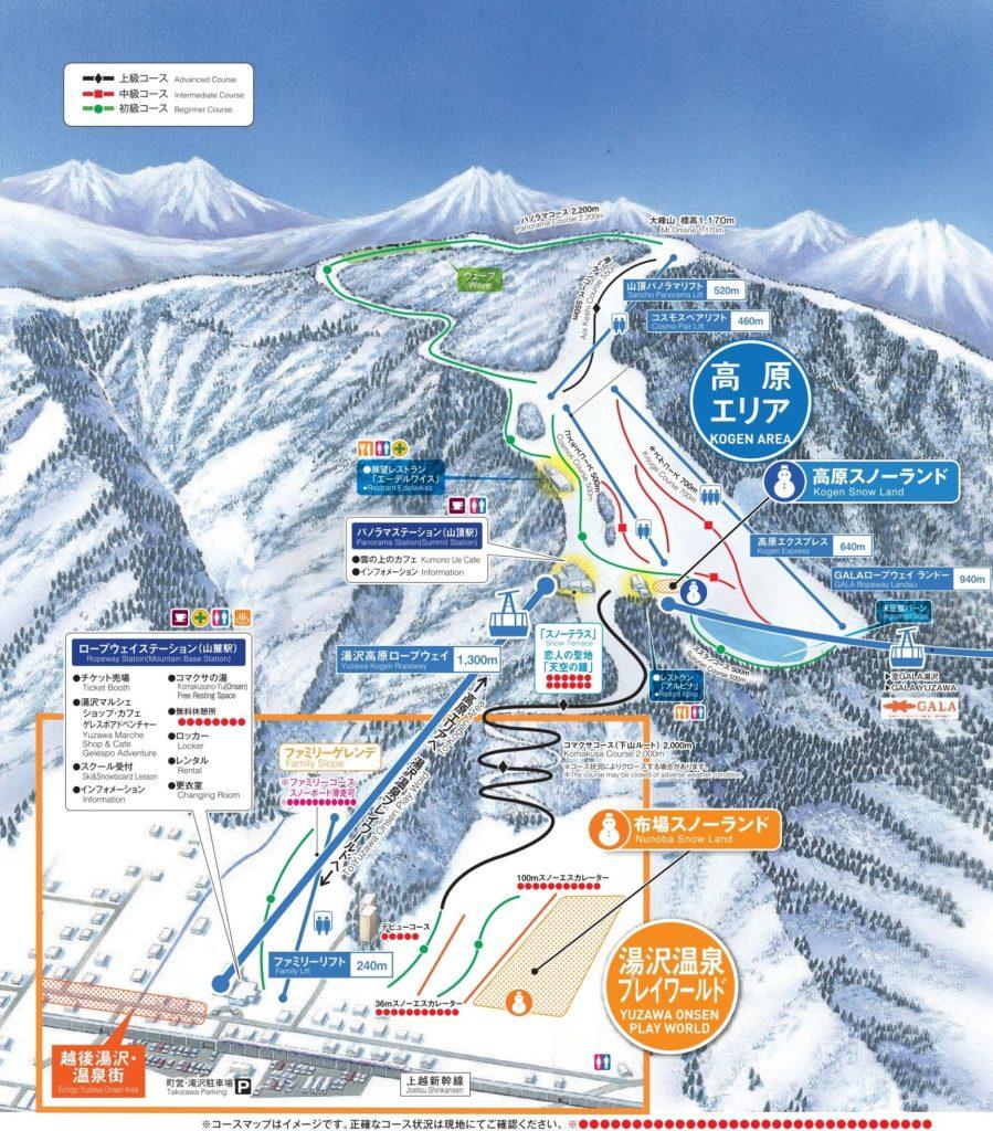 湯沢高原スキー場のゲレンデマップ
