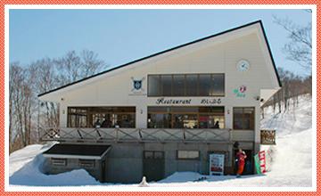 赤倉観光リゾートスキー場のイメージ2
