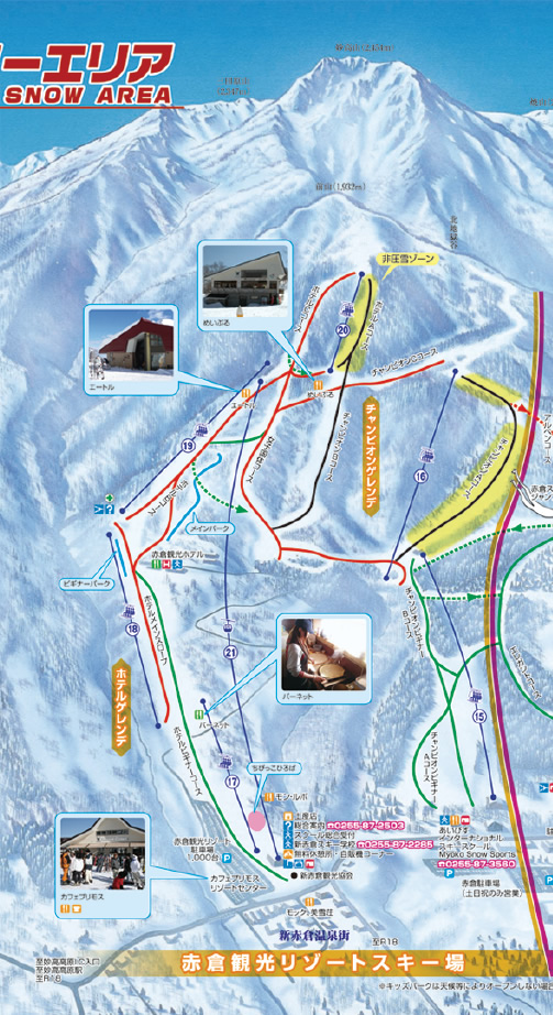 赤倉温泉スキー場のゲレンデマップ