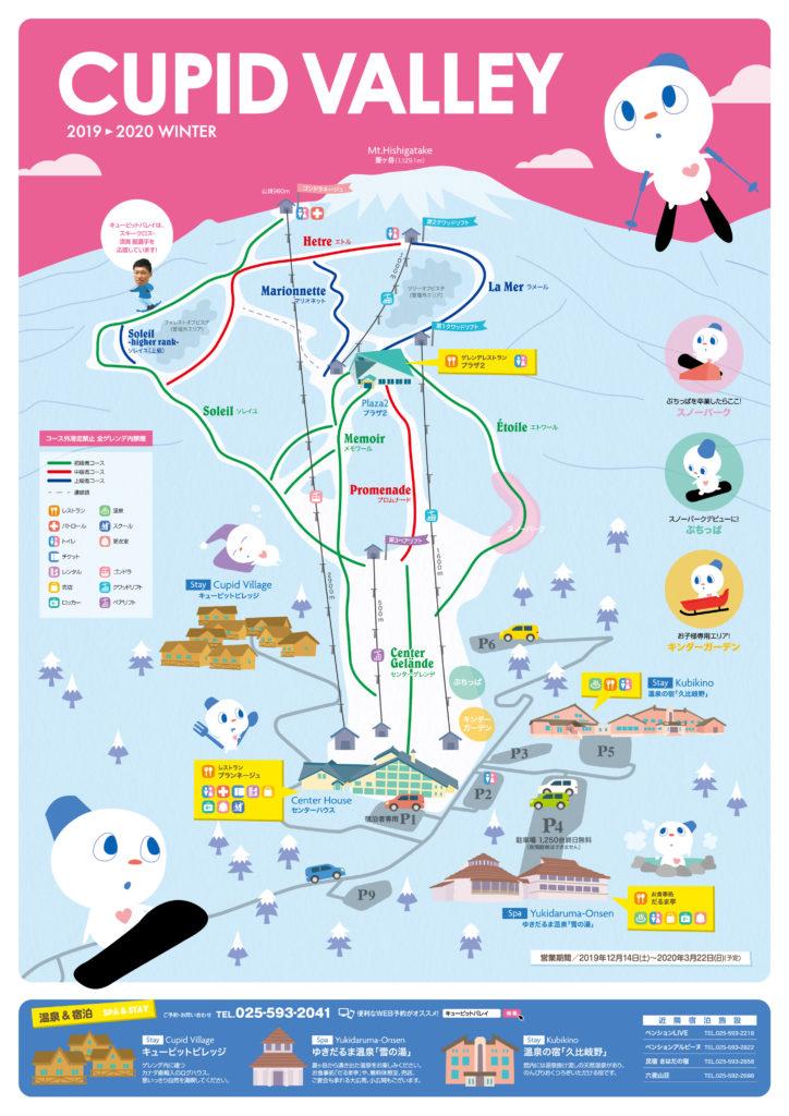 キューピットバレイスキー場のゲレンデマップ