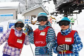 子供だけのちびっこスキーバスツアー特集のイメージ5
