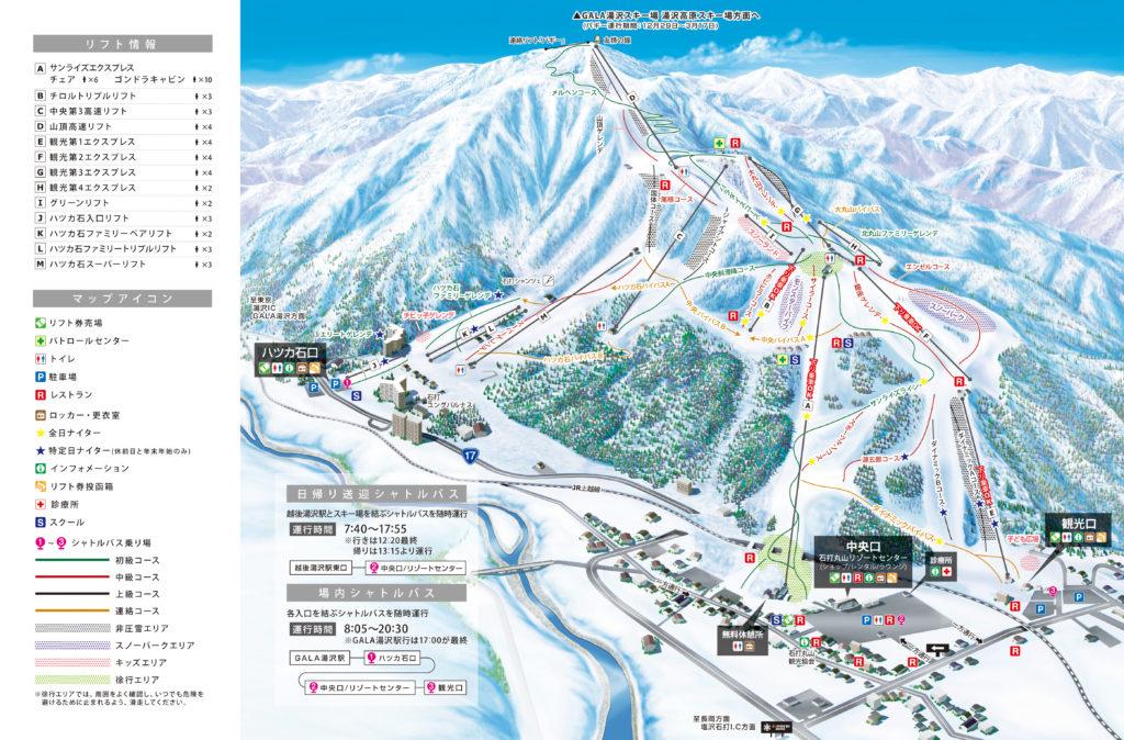 石打丸山スキー場のゲレンデマップ