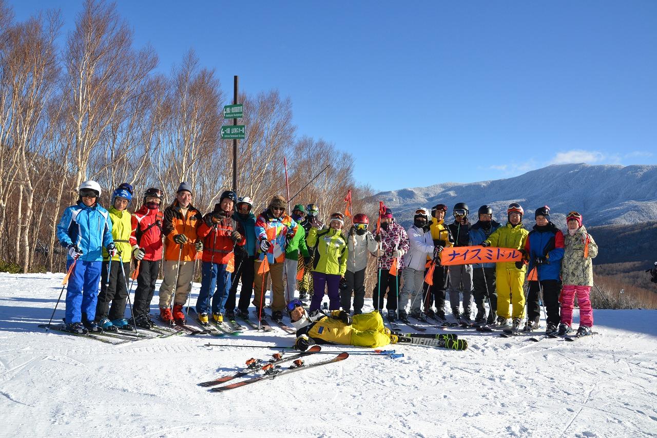 ホワイトワールド尾瀬岩鞍スキー場バスツアー のイメージ1