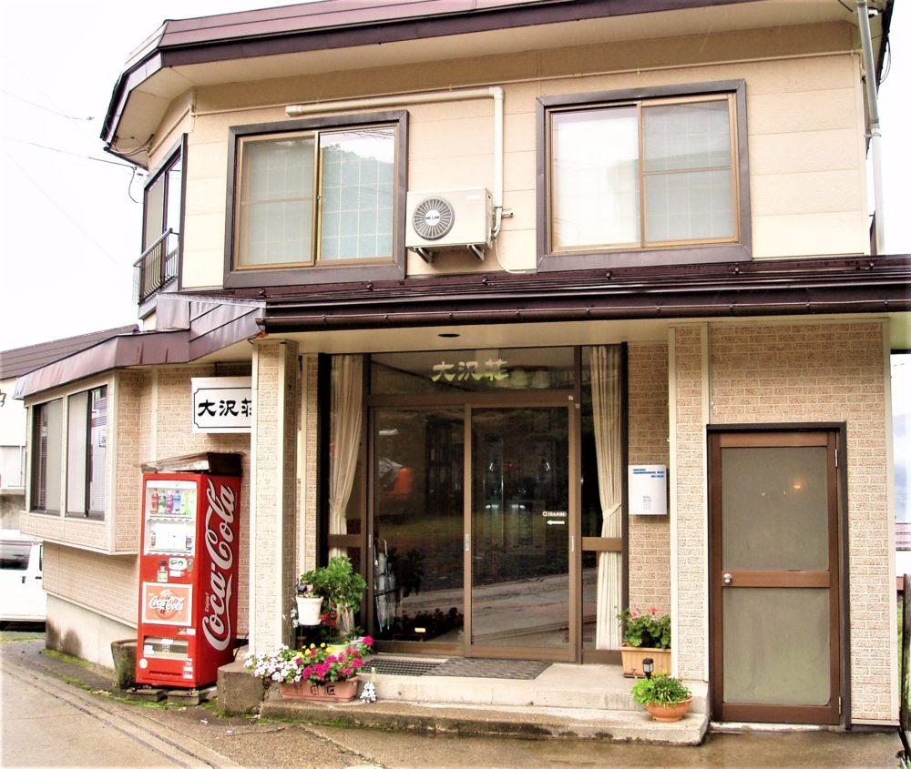 大沢荘のイメージ6