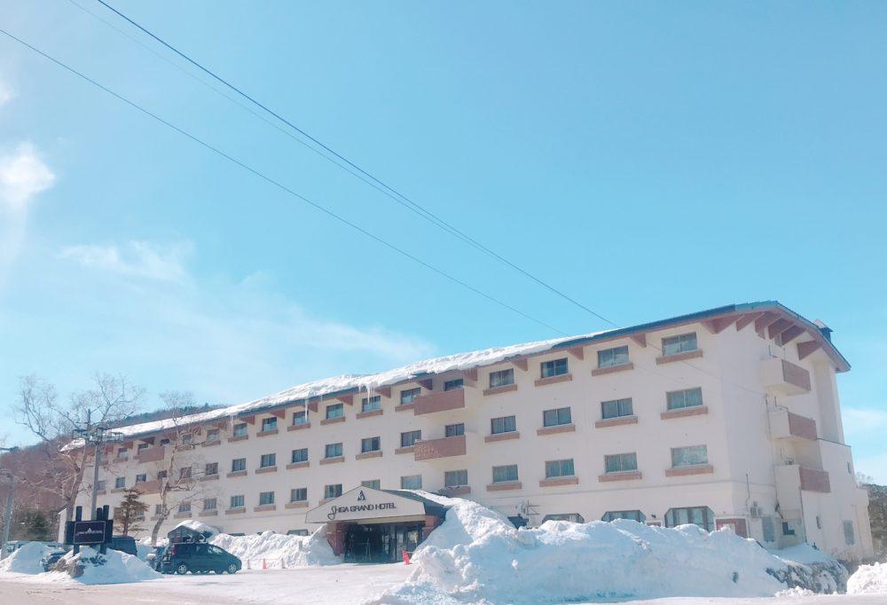 志賀高原スキー場のマイカープランイメージ1