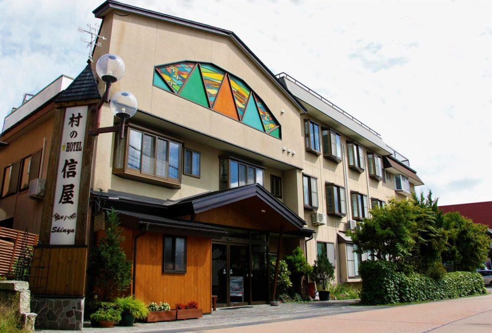 村のHOTEL信屋のイメージ1