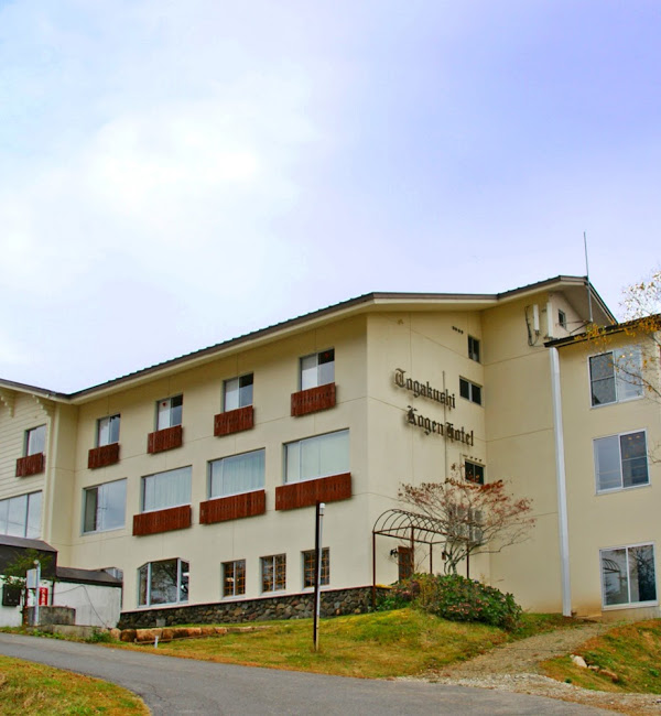 戸隠 ナイスミドル2.5泊 戸隠高原ホテル 宿泊の写真